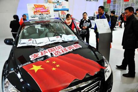 Professionnels du secteur et consommateurs l'affirment: l'avenir de la production automobile mondiale se situe en Chine. (Photo: DR)