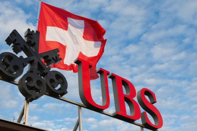 La Cour d'appel a reconnu des droits à une société qui assignait UBS. (Photo: myswitzerland.com)
