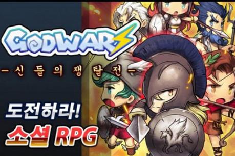 GodWars est le jeu phare de l'entreprise coréenne de l'ICT. (Photo: Moyasoft)