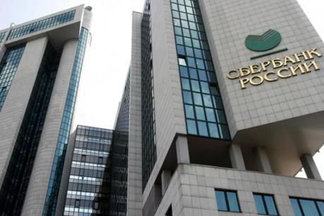La Sberbank fait parties des cinq principales banques russes visées par les nouvelles sanctions. (Photo: DR)