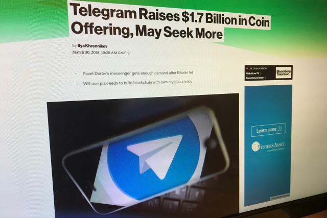 Avec l'argent de cette ICO, la messagerie cryptée Telegram a pour projet de créer sa propre monnaie virtuelle. (Photo: DR)