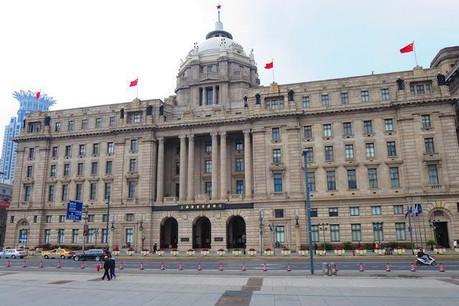 Le siège de SPD Bank est situé dans l'ancien quartier général de HSBC à Shanghai. (Photo: Armond Netherly / Licence CC)