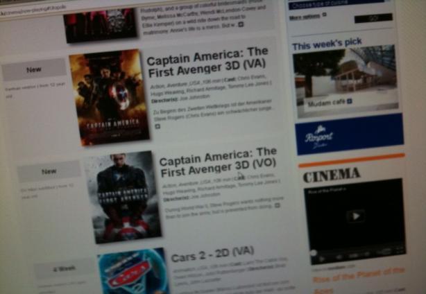 cinema_screen_shot_2.jpg