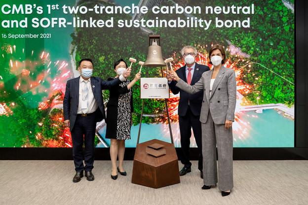 De gauche à droite: Li Biao, CEO de CMB Luxembourg, Yang Xiaorong, ambassadrice de Chine, PierreGramegna, ministre des Finances et JulieBecker, CEO de la Bourse de Luxembourg lors du lancement de l'obligation. (Photo: Luxembourg Stock Exchange)
