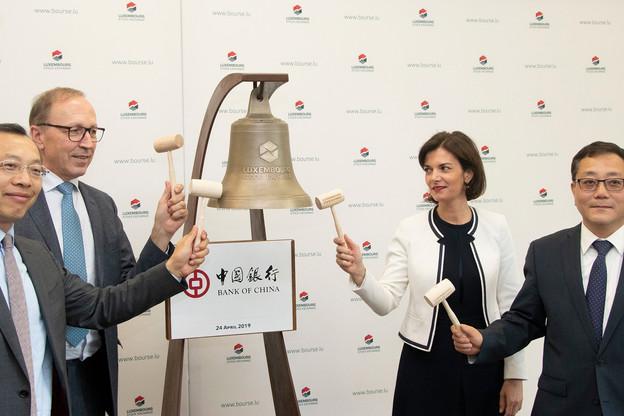 Chen Longjian, directeur général adjoint de Bank of China Luxembourg, Robert Scharfe, directeur général de la Bourse de Luxembourg, Julie Becker, membre du conseil d'administration, et Ou Hui, CEO de Bank of China Luxembourg, ont donné leur feu vert ce mercredi à cette nouvelle coopération. (Photo: @LuxembourgSE)