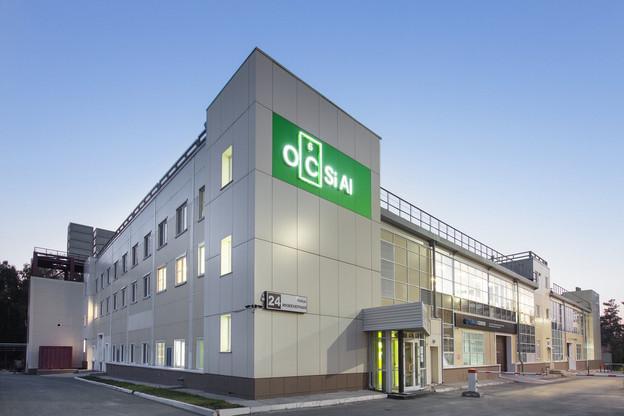 Ocsial a annoncé, mercredi 12 février, l'ouverture d'une deuxième usine de production de nanotubes de graphène. (Photo: shalenkin.com)