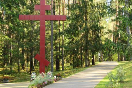 Ce n'est qu'en 1990 que l'Union soviétique a reconnu sa responsabilité dans le massacre de Katyn. (Photo: Shutterstock)