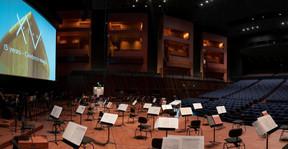 La Philharmonie a fêté ses 15 ans d'existence lors d'une soirée particulière le 25 juin. ((Photo:Philharmonie Luxembourg / Alfonso Salgueiro))