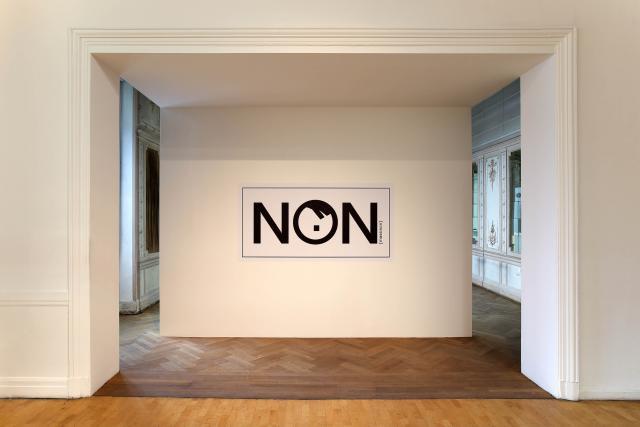 Le NON de Jean-Christophe Massinon, créé en 2002, garde une résonance actuelle.  (Photo: Olivier Minaire)
