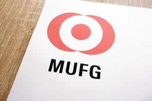 Mitsubishi UFJ Investor Services & Banking Luxembourg SA pourrait se séparer d'une vingtaine de collaborateurs. (Photo: Shutterstock)