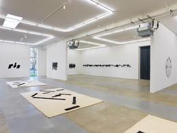 Vue de l'exposition «Mezzo Forte» de TaniaMouraud à la galerie Ceysson & Bénétière. ((Photo: RémiVillaggi))