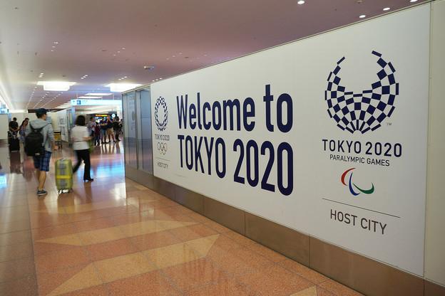 Le Japon espérait que les JO reportés d'un an puissent se dérouler dans de bonnes conditions, notamment en présence de public. Ce ne sera pas le cas. (Photo: Shuttertsock)