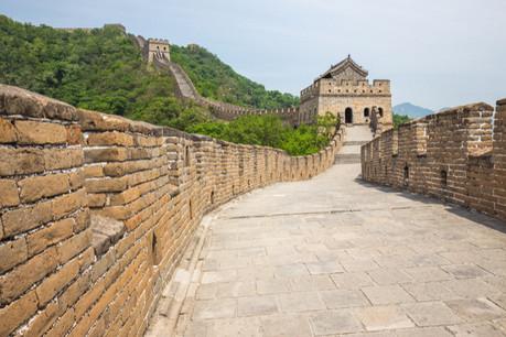 La Grande Muraille de Chine fait partie des sept merveilles du monde moderne. (Photo: Shutterstock)