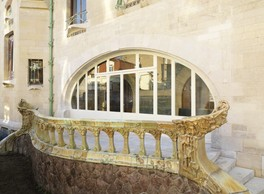 Extérieur de la Villa Majorelle, façade nord, à Nancy, décembre 2019. ((Photo: MEN - Siméon Levaillant))