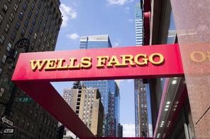 La banque américaine pourrait réduire ses coûts avec la vente de sa branche de gestion d'actifs, qui a une succursale au Grand-Duché. (Photo: Shutterstock)